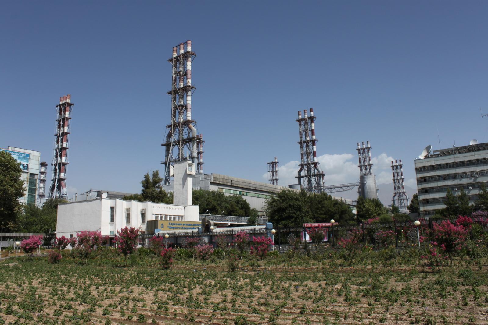 Alluminum Factory